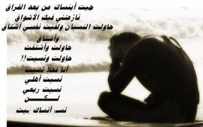 chi3r 7ma9 maraaa - Blog de l7awma-mala7-bali